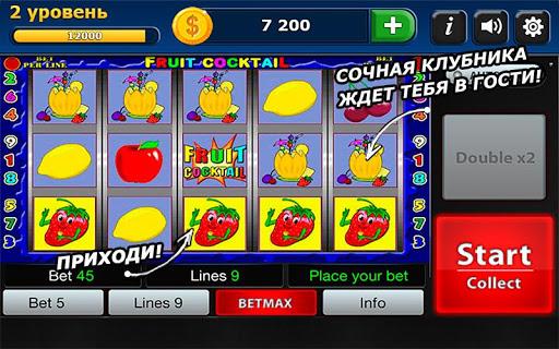 Вулкан Клуб - Игровые автоматы