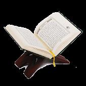 Quran Mojawad