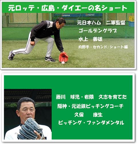 baseball power (ベースボール パワー)
