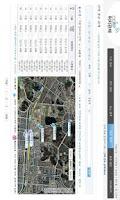 Screenshot of [위치 추적 & 위치관제] 스마트 위치관제 / 위치추적