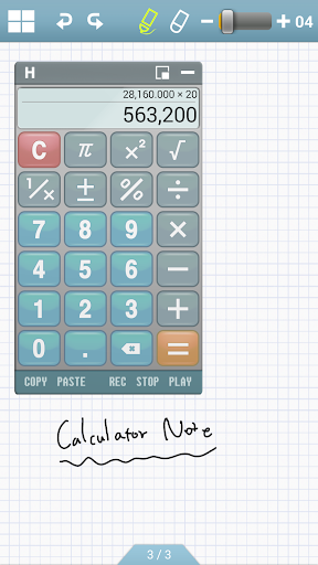 Calculator Note Quick Memo