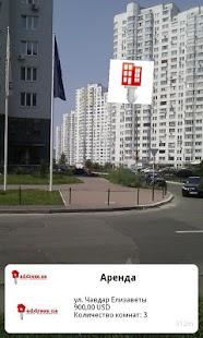 Address.ua (Layar) screenshot