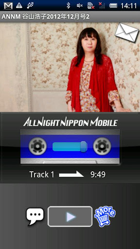 玩娛樂App|谷山浩子のオールナイトニッポンモバイル2012年12月号2免費|APP試玩