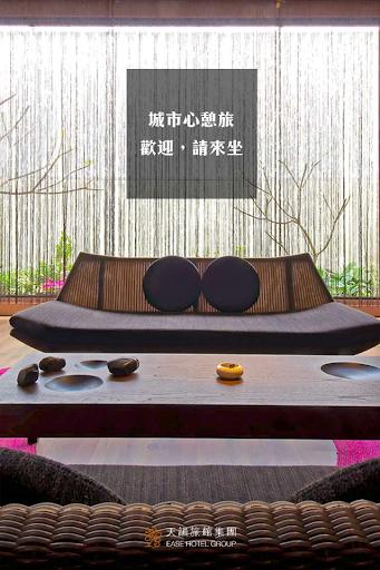 天韻旅館集團