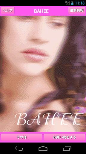 BAHEE
