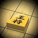 将棋[本格ボードゲーム] icon