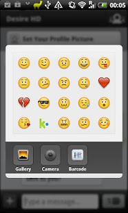 Barcode Kicker- screenshot thumbnail