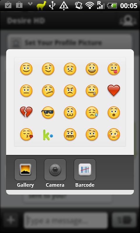 Barcode Kicker- screenshot