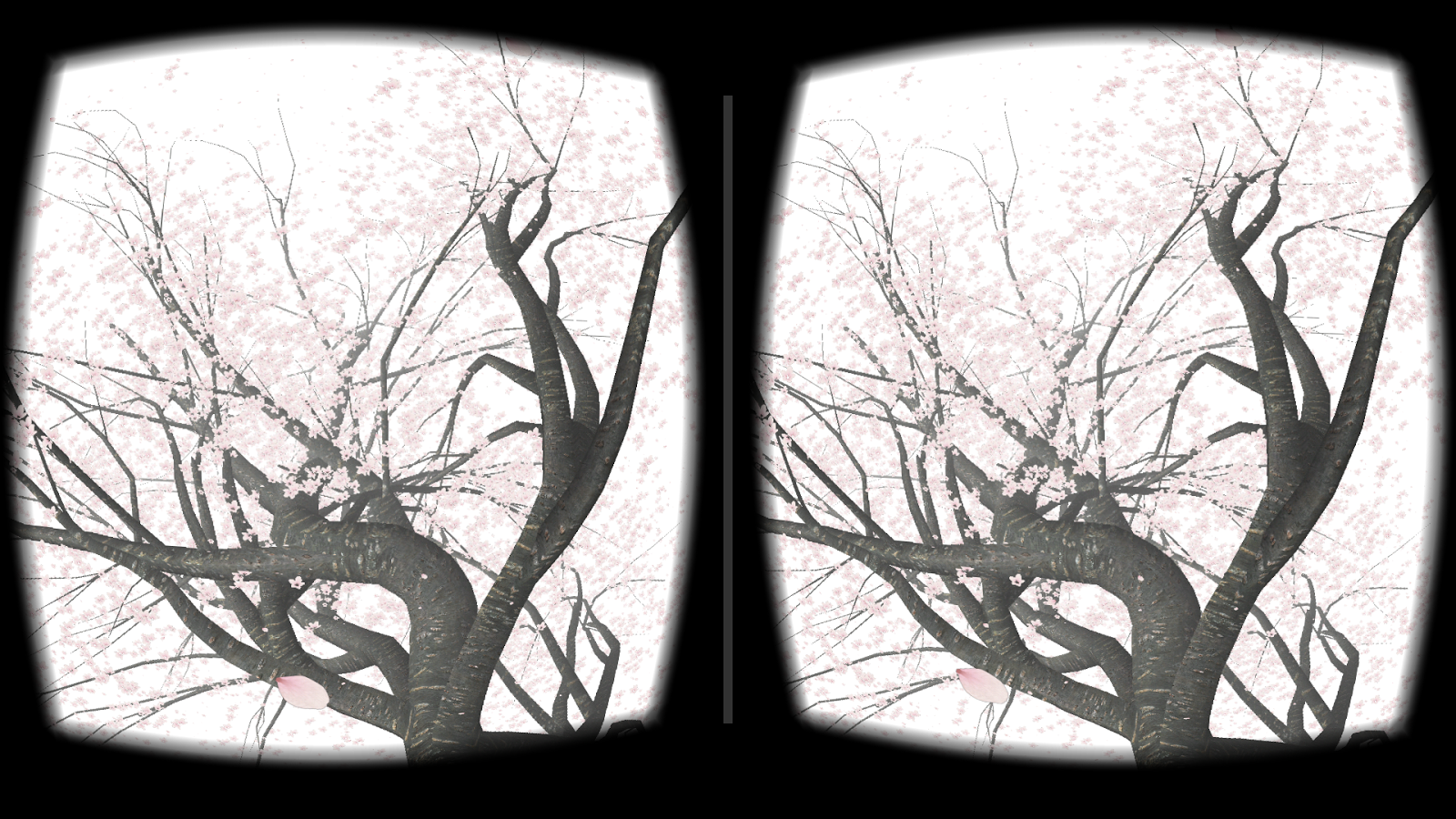 CherryBlossom VR for Cardboard- screenshot