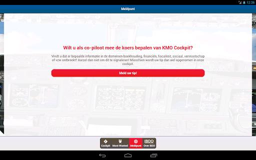 【免費商業App】KMO Cockpit-APP點子