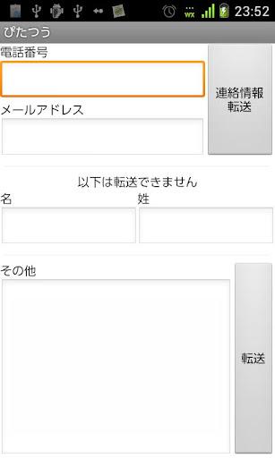 週刊ファミ通 - エンターブレイン