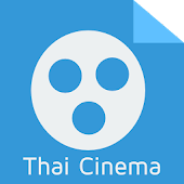 Thai Cinema