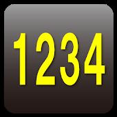 暗証番号管理|駅ロッカーや自転車の鍵、車ナンバー忘れ防止記録