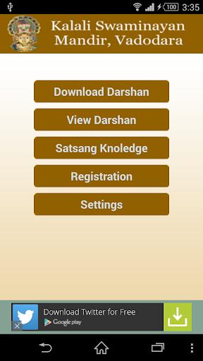 Kalali Daily Darshan