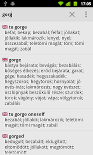 Hungarian Dictionary - screenshot thumbnail