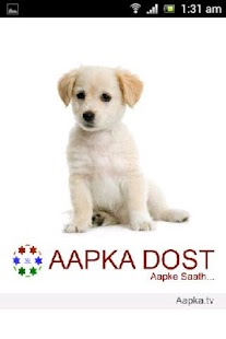 Aapka Dost - screenshot thumbnail