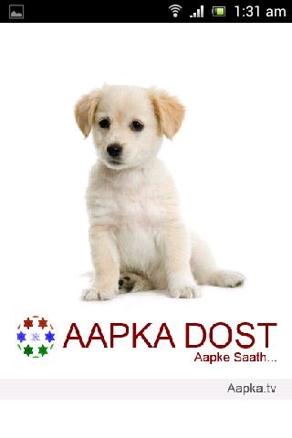 Aapka Dost - screenshot