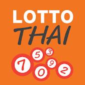 Lotto Thai(ตรวจผลสลาก)