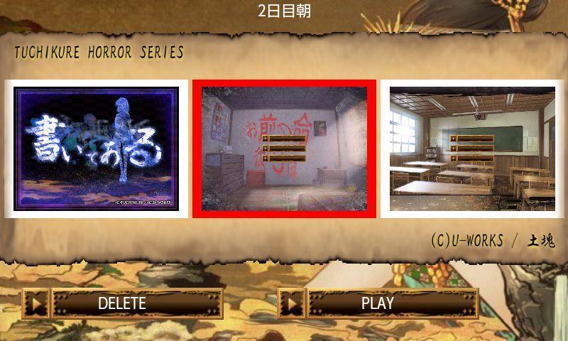 書いてある- screenshot