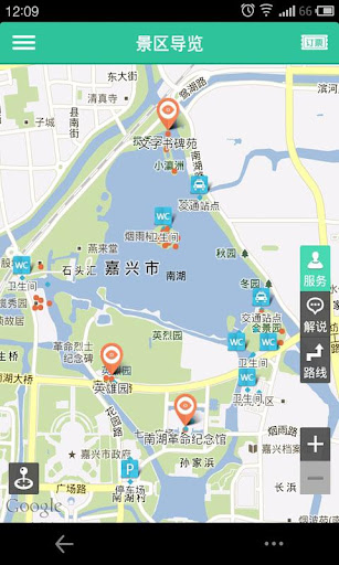 嘉兴南湖-导游助手.旅游攻略.打折门票