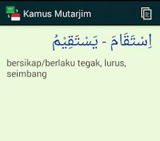 Screenshot of Kamus Arab Indonesia Mutarjim