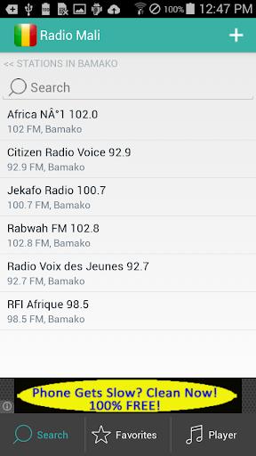 玩免費音樂APP|下載Radio Mali app不用錢|硬是要APP
