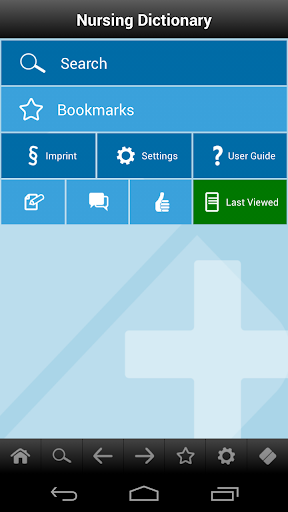 【免費醫療App】Nursing Dictionary-APP點子
