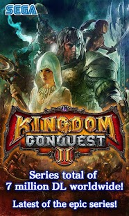 Kingdom ConquestII- screenshot thumbnail
