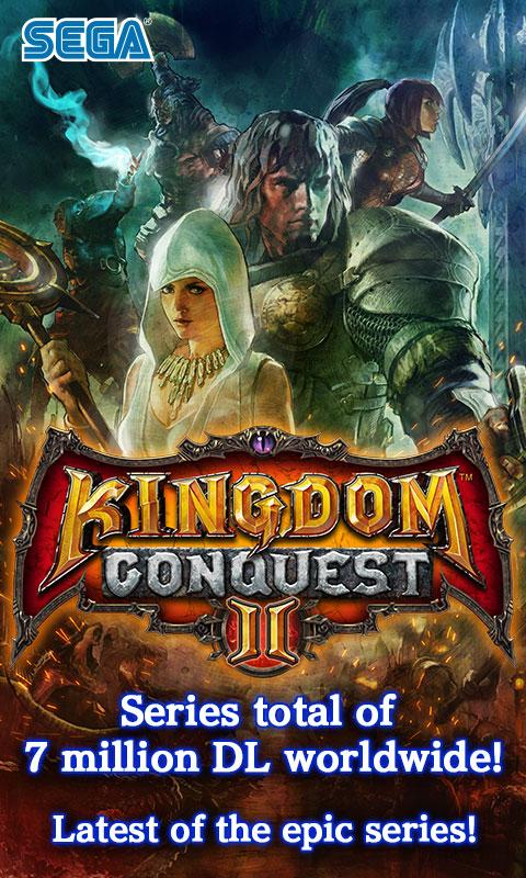 Kingdom ConquestII- screenshot