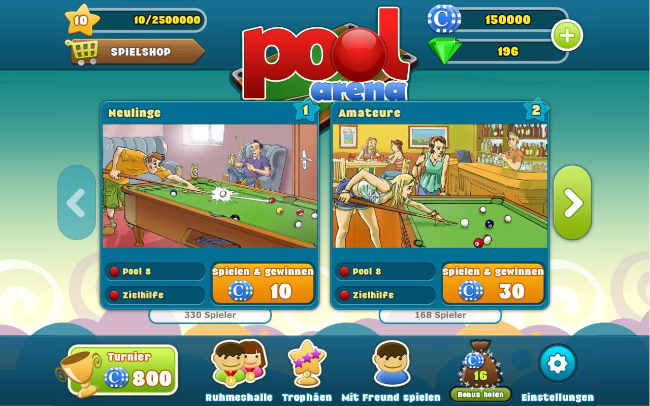 Μπιλιάρδο - screenshot