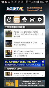 Alarm Clock WLWT 5 Cincinnati- screenshot thumbnail