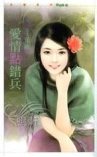 董妮精品言情小说集