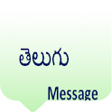 telugu message icon