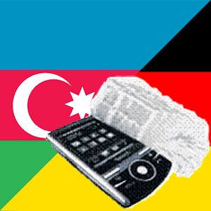 Azerbaijani German Dictionary