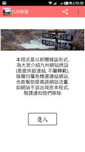 【旅行】日本自助旅行/自由行必備APP推薦-交通類@ 雀雀看 ...