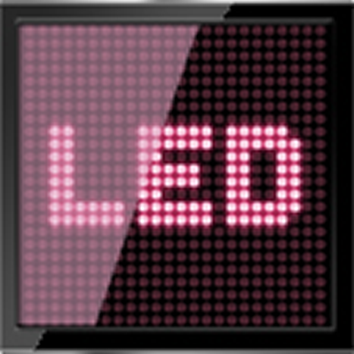 LED门户 商業 App LOGO-硬是要APP