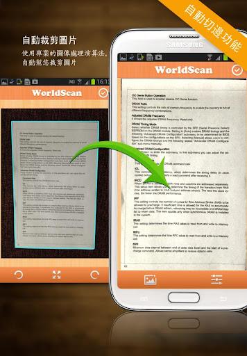 思漢掃描王 掃描王 掃描文檔 PDF掃描