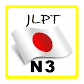 Learn Japanese N3(Quiz)