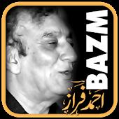 Bazm: Ahmad Faraz
