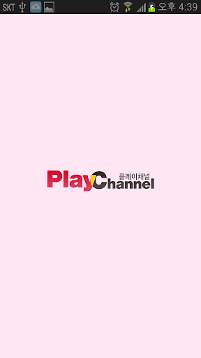 플레이 채널 TV_Play Channel TV