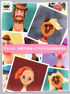 トッカ・ヘアサロン 2  Toca Hair Salon 2-おすすめ画像(7)