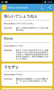Anime Japanese- screenshot thumbnail