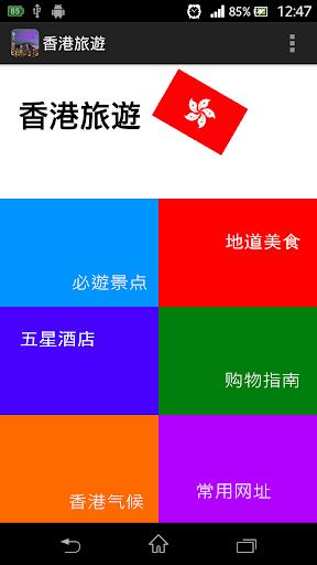 黃家駒- 维基百科,自由的百科全书
