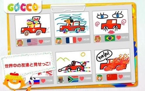 お絵かき らくがキッズ 幼児子供向けのおえかき知育教育アプリ-おすすめ画像(1)