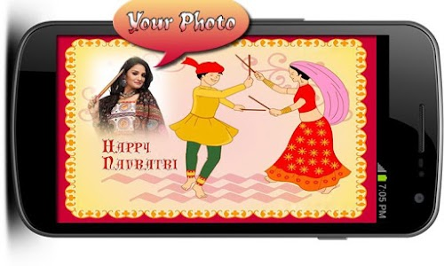 Navaratri Photo Frames screenshot 14
