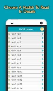 Hadith Nawawi - screenshot thumbnail