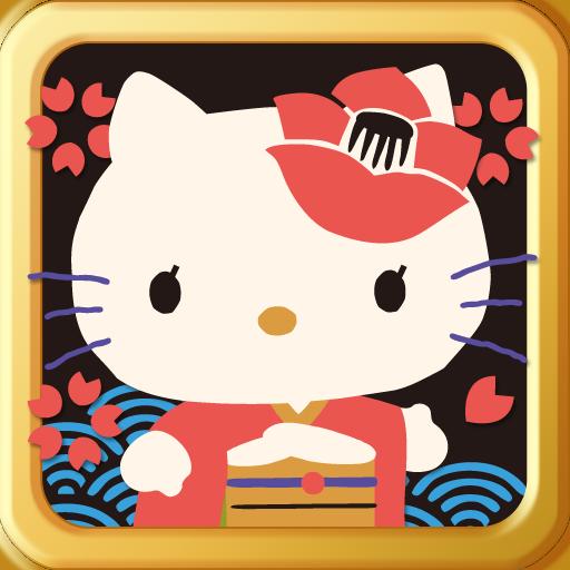 ハローキティ「japanesque」[+]HOMEきせかえ 個人化 App LOGO-APP試玩
