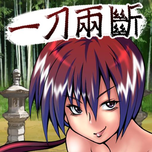 タッチ剣道一刀両断 體育競技 LOGO-玩APPs