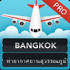 Bangkok Airport Info Pro icon