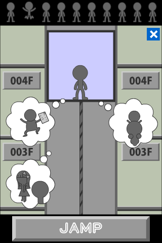 Elevator jump- screenshot